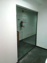 Imagen de Tabique divisorio Oficina en Oficina Estatal